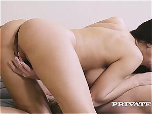 Private.com - Kira princess